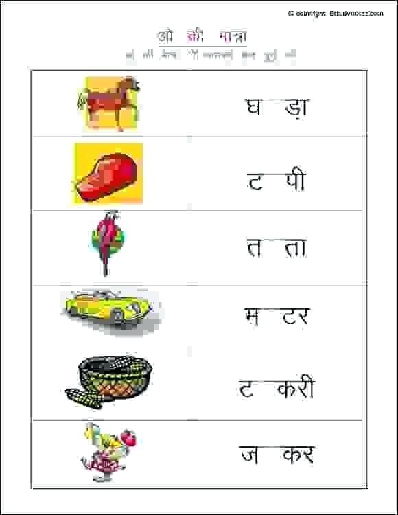 Printable Worksheets Hindi Reading Comprehension Worksheets For