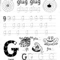 G Phonics Worksheets