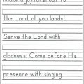 Beginner Handwriting Worksheets
