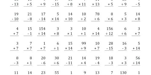 Math Facts Worksheets 2nd Grade Math Fact Worksheets Grade Doubles