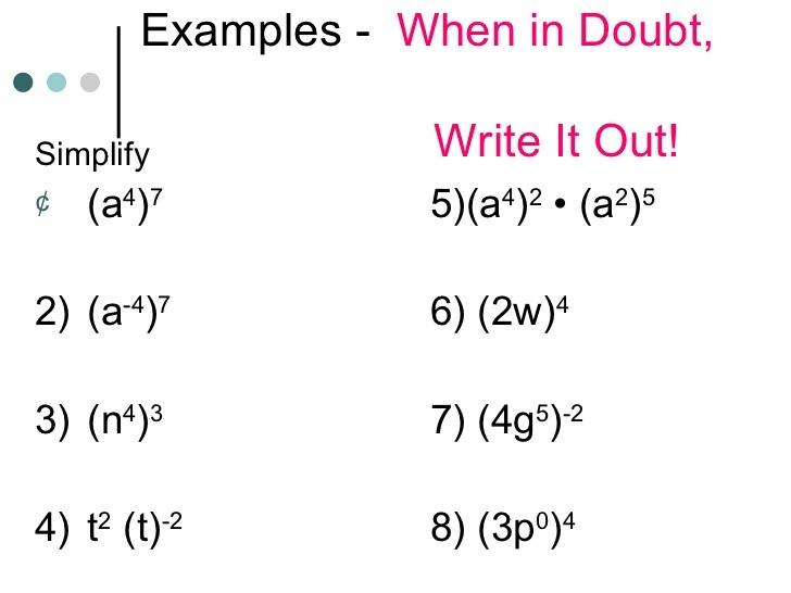 Multiplication Properties Of Exponents Worksheet 7 3