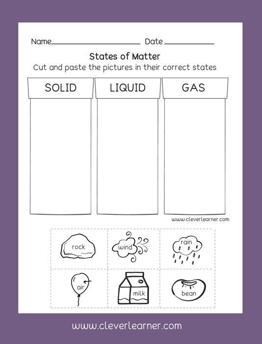 Solid Liquid Gas Worksheet