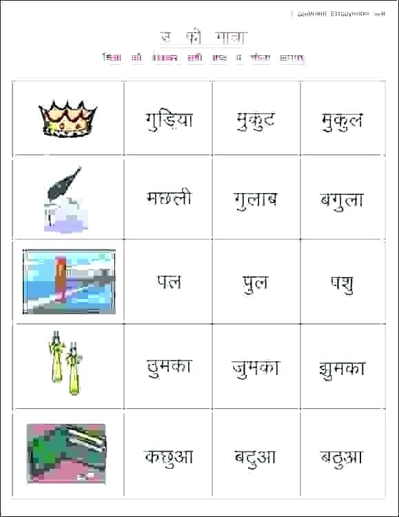 Worksheet Free Printable Worksheets Fun For Kids Upper Writing