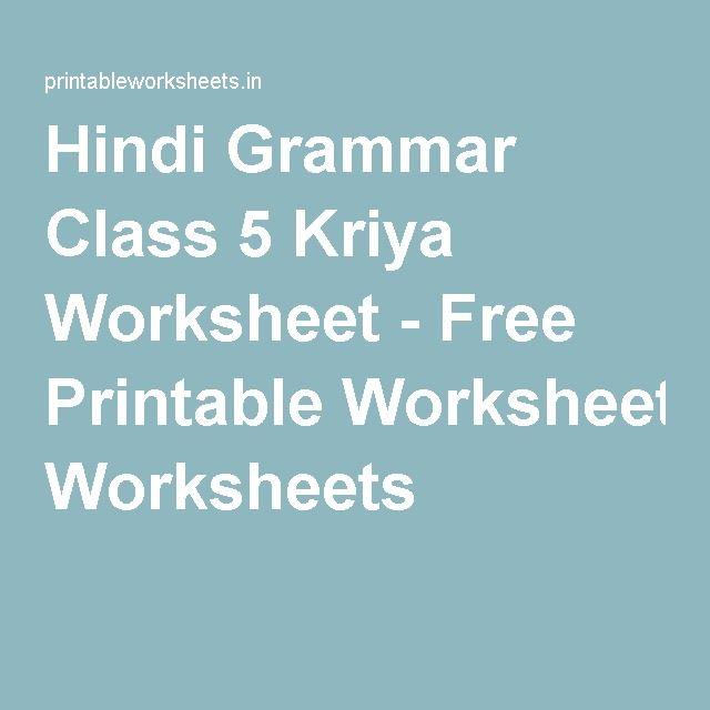Hindi Grammar Class 5 Kriya Worksheet