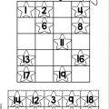 Counting Worksheets For Kindergarten 1-20
