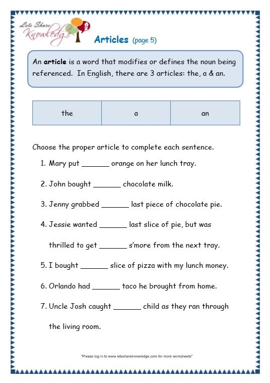 Pin On Articles Worksheet