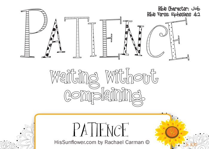Printable Fruit Of The Spirit Patience Coloring Pages