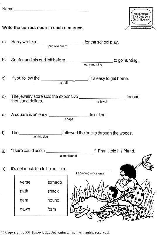 Nounorama  Word Usage