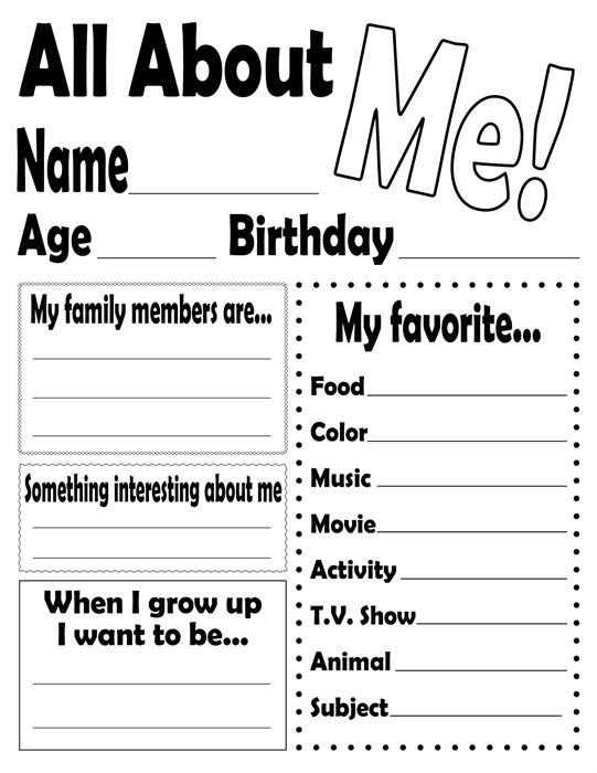 All About Me!  Free Printable Worksheet