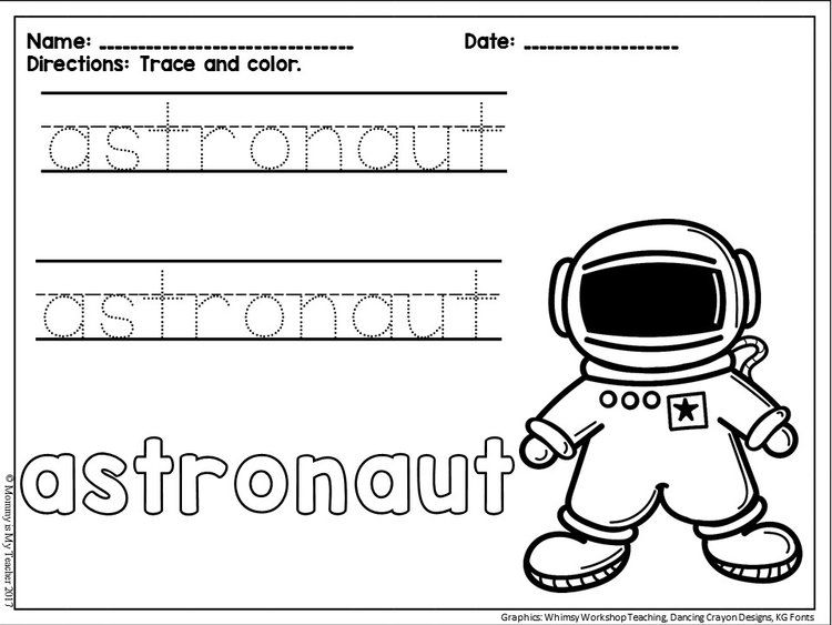 Solar System Activities, Printables, And Resources For Preschool