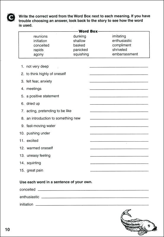 Basic English Grammar Worksheets Pdf Grade 7 Fresh Know Worksheet