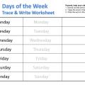 Days Of The Week Worksheets Preschool