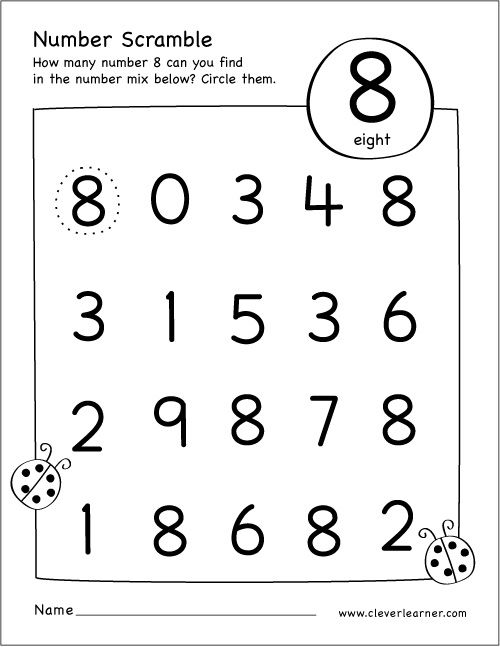 Number 8 Worksheet