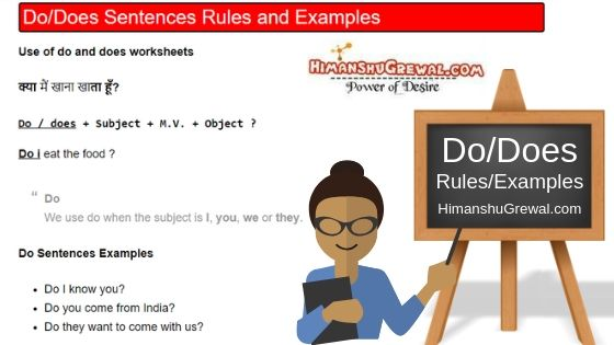 Use Of Do And Does Sentences In Hindi