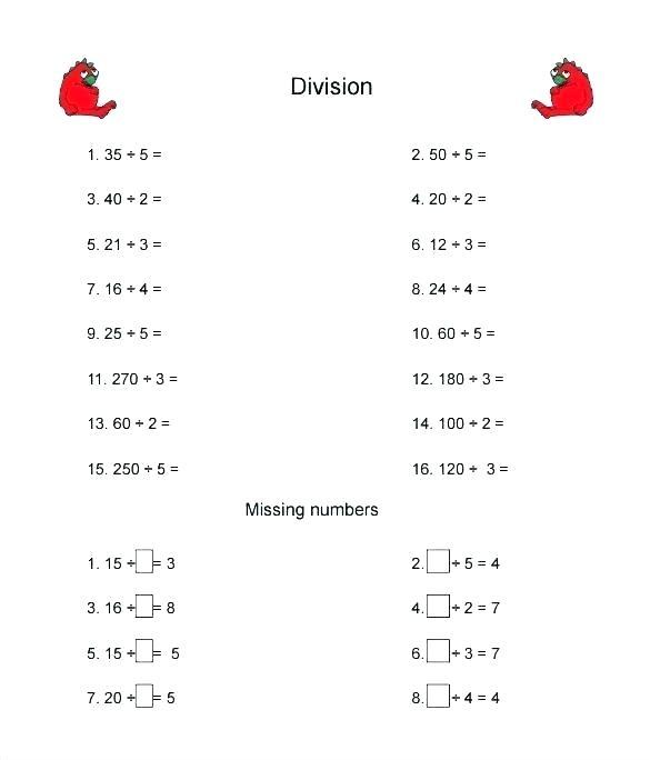 Jump Math Practice Test – Akasharyans Com