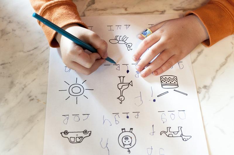 Made By Joel » Spelling Worksheet For Summer – Kindergarten