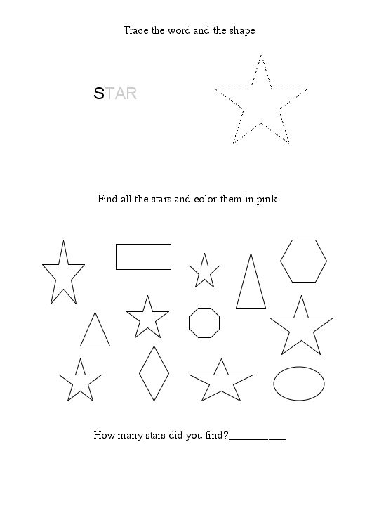 Free Star Worksheet